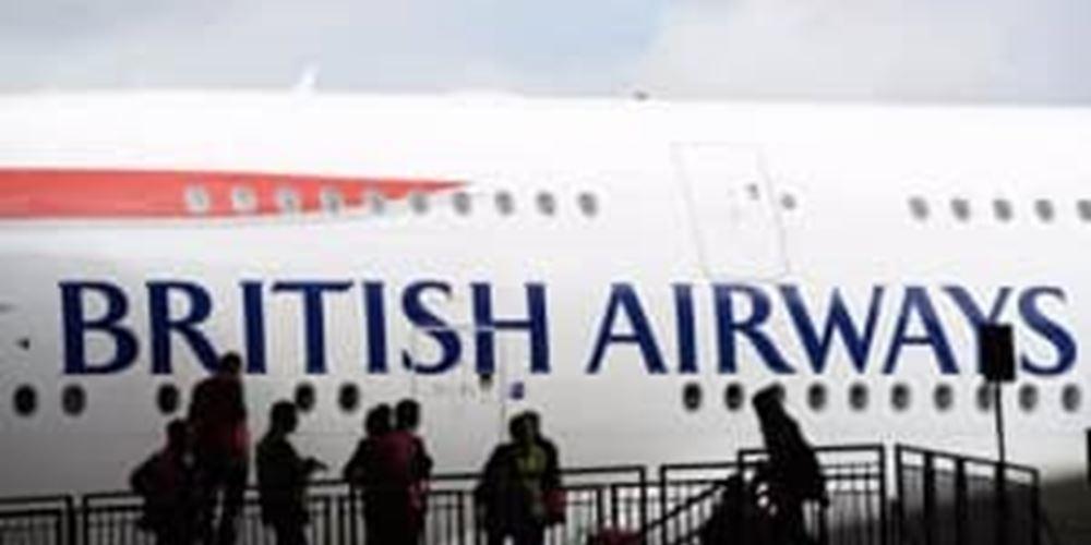 Η British Airways ξαναρχίζει πτήσεις προς το Ισλαμαμπάντ, για πρώτη φορά μετά από 10 χρόνια