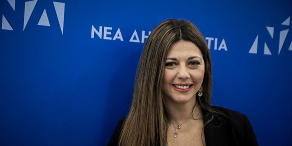 Ζαχαράκη: Με τις νέες δημοσκοπήσεις, οι Έλληνες τάσσονται υπέρ της πολιτικής αλλαγής