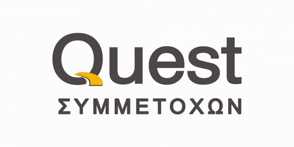 Quest: Εγκρίθηκε η επιστροφή κεφαλαίου 0,38 ευρώ ανά μετοχή από την ΕΓΣ