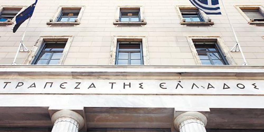 ΤτΕ: Αυξήθηκε κατά €352 εκατ. ευρώ το έλλειμμα τρεχουσών συναλλαγών