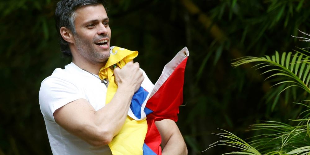 """Ισπανία: """"Δεν θα επιτρέψουμε η πρεσβεία μας στη Βενεζουέλα να μετατραπεί σε κέντρο πολιτικής δραστηριότητας"""""""
