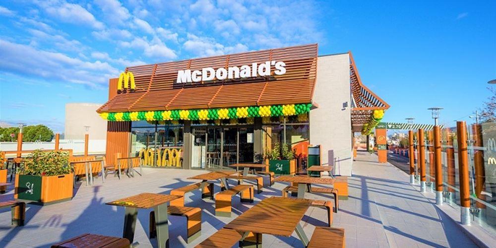 McDonald's: Άνοιξαν στη Ρωσία Hamburger University