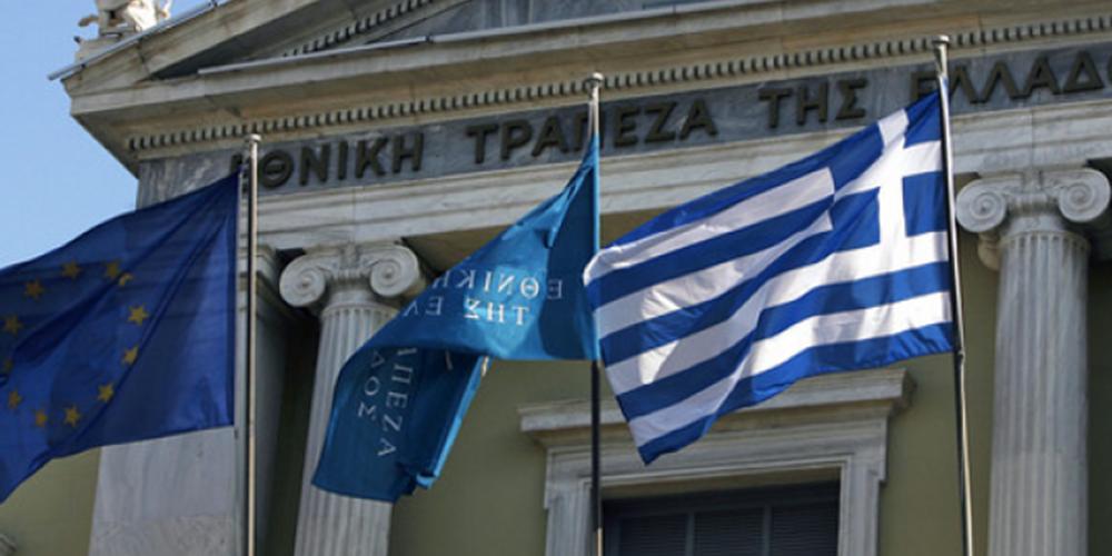 Η Κομισιόν ενέκρινε τη συνέχιση στήριξης της Εθνικής Τράπεζας από τις ελληνικές αρχές