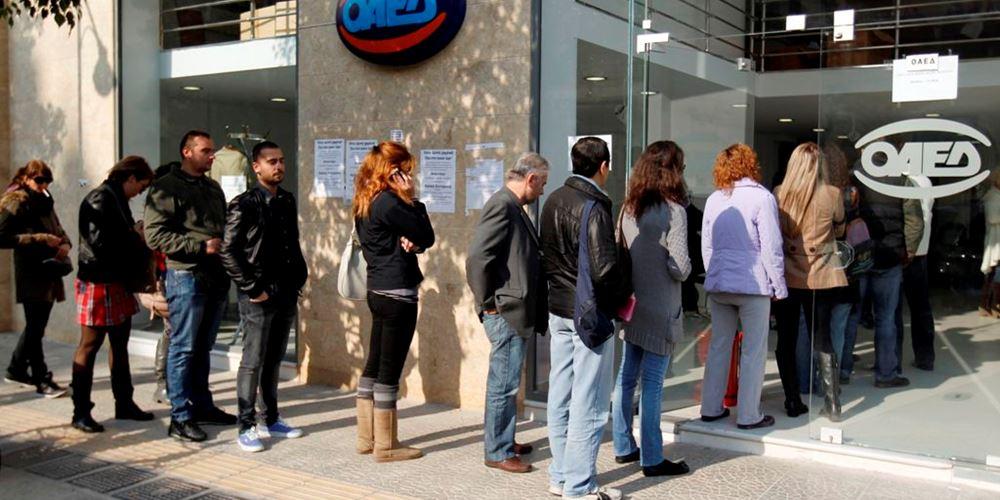ΟΑΕΔ: Ξεκινά η υποβολή αιτήσεων για τις 8.933 θέσεις πλήρους απασχόλησης 8μηνης διάρκειας