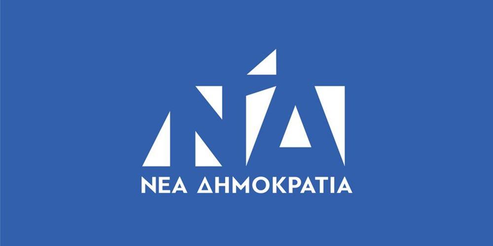 ΝΔ: Παρουσίασε νέο προεκλογικό σποτ