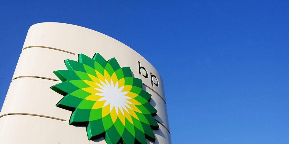 Λονδίνο: Η αστυνομία απομακρύνει τους ακτιβιστές της Greenpeace από τα κεντρικά της BP