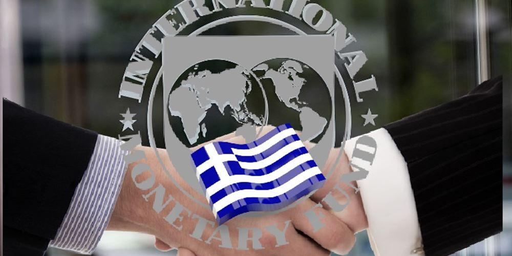 """Γιατί το ΔΝΤ θέλει επίσπευση """"προ-εξόφλησης"""" του δανείου του"""