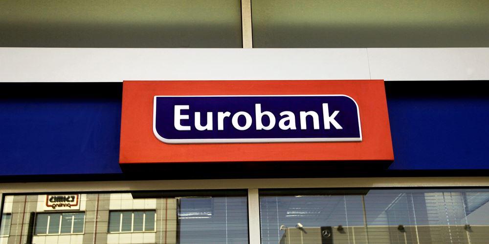 Πανευρωπαϊκό crash test με την πρώτη τιτλοποίηση στεγαστικών NPLs της Eurobank