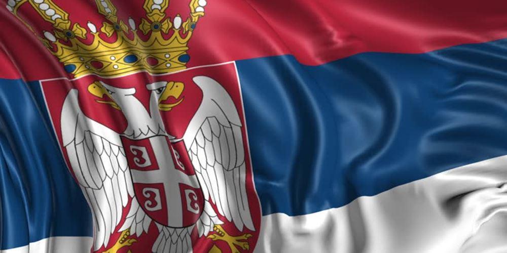 """Σερβία: Ανάπτυξη 3,5% το 2019 """"βλέπει"""" το ΔΝΤ"""