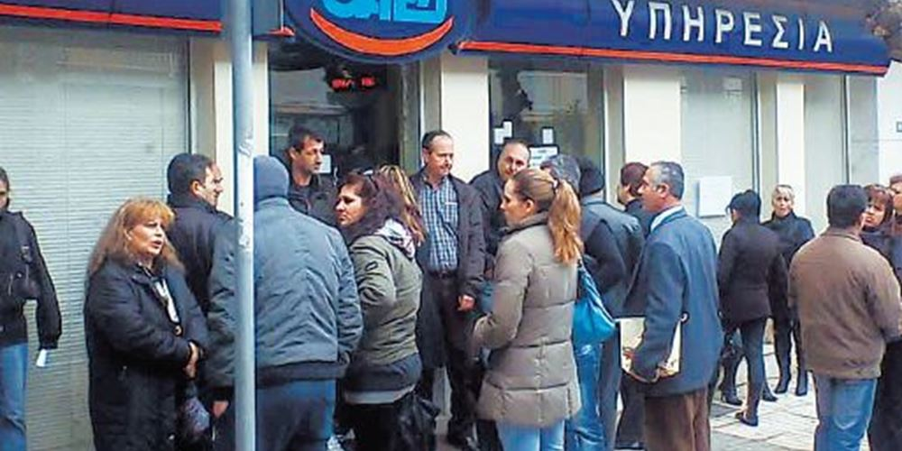 ΟΑΕΔ: Προπληρωμή των επιδομάτων ανεργίας και του Δώρου, λόγω του Πάσχα