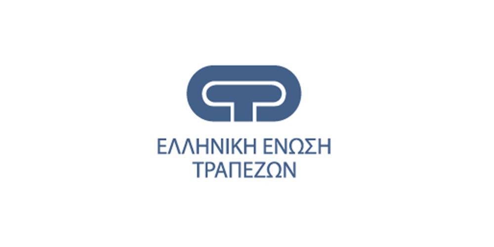 Τα σημεία προβληματισμού για το open banking ανέδειξε η ΓΓ της Ελληνικής Ένωσης Τραπεζών