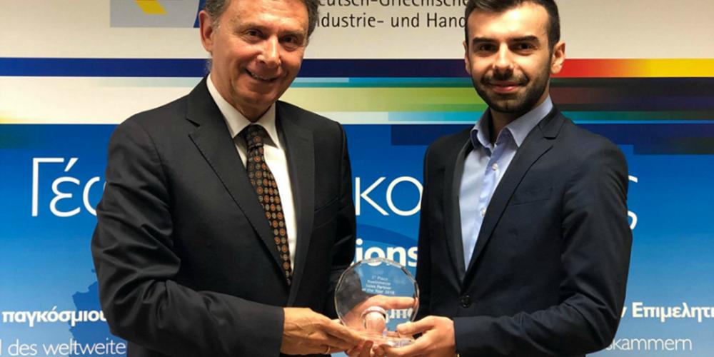 Το τρίτο βραβείο καλύτερου εταίρου στο Ελληνογερμανικό Εμπορικό και Βιομηχανικό Επιμελητήριο