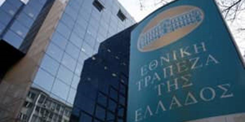 Πώς είδαν οι αναλυτές το σχέδιο της Εθνικής Τράπεζας