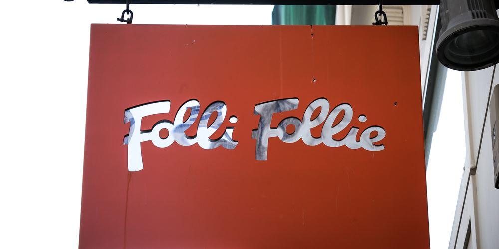 Ένωση Ελλήνων Επενδυτών: Κατατέθηκαν 5 αγωγές αποζημίωσης κατά της Folli Follie