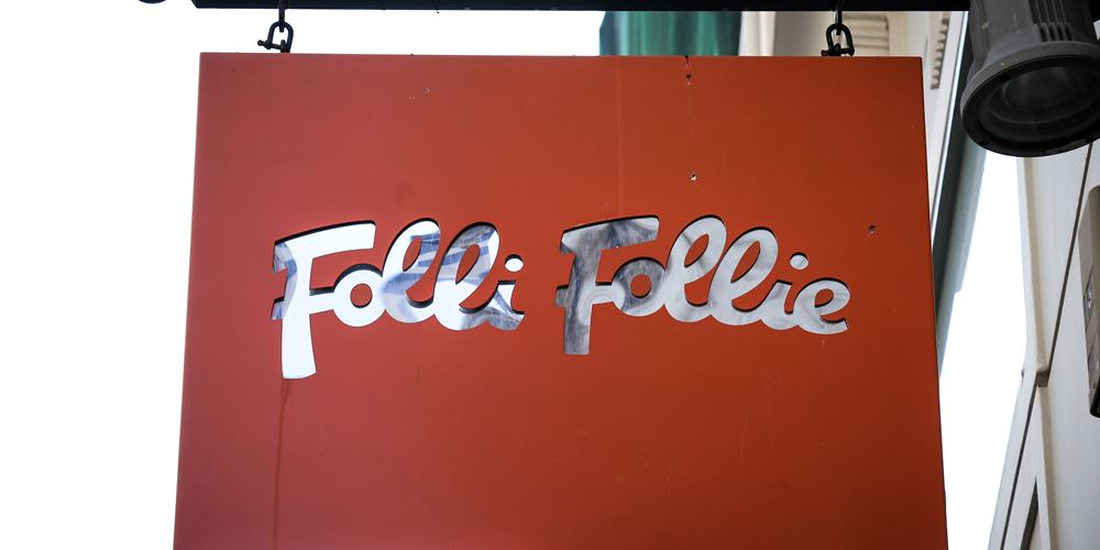 FFG: Η αποχή της Fosun και η αποδοκιμασία των θεσμικών