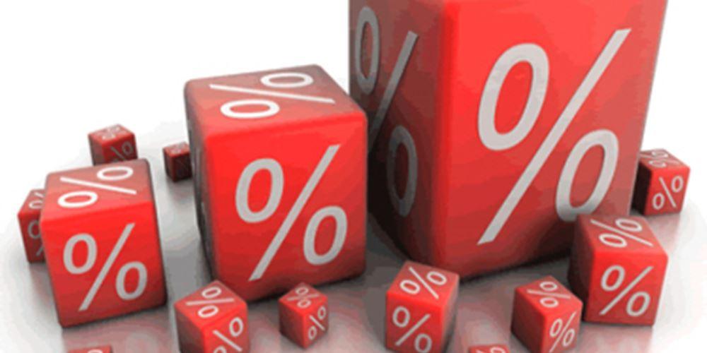 Το επιτόκιο ισορροπίας και ο οικονομικός κύκλος