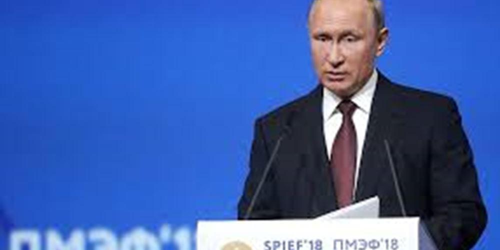 Βλ. Πούτιν: Οι σχέσεις Μόσχας-Ουάσινγκτον ολοένα και επιδεινώνονται