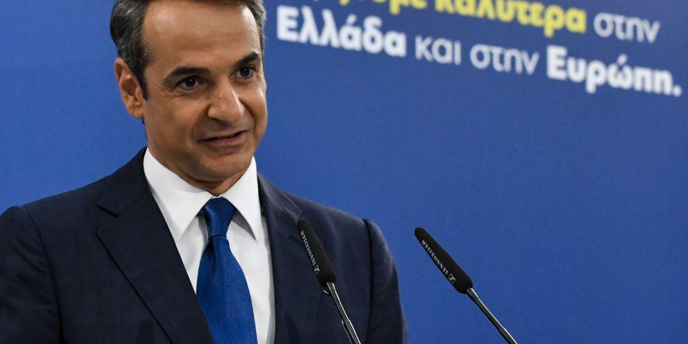 Κ. Μητσοτάκης: Μείωση του ΕΝΦΙΑ 30% από το 2020