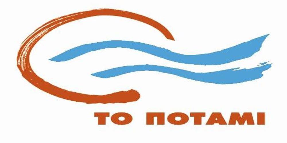 Ποτάμι: Ο πολιτικός παραγοντισμός βλάπτει σοβαρά την Αυτοδιοίκηση