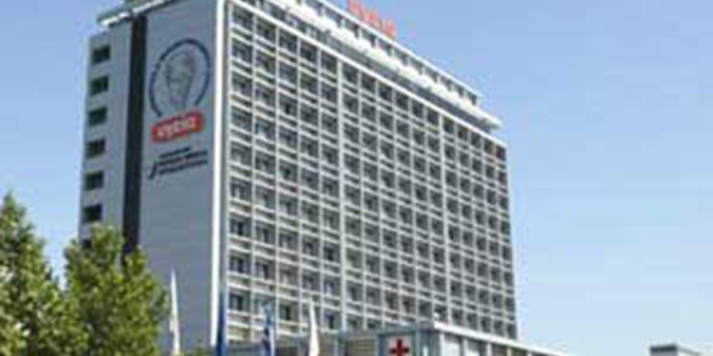 Υγεία: Με 100% η Hellenic Heathcare