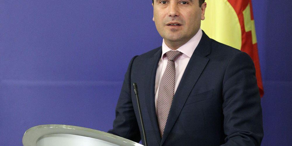 Ζάεφ: Μεγάλο βήμα και για τις δύο χώρες η Συμφωνία των Πρεσπών