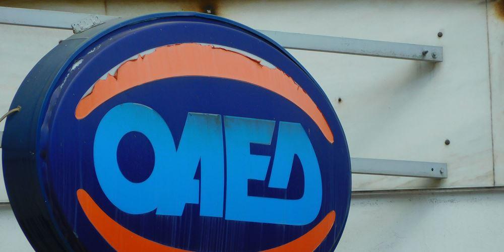 ΟΑΕΔ: Ξεκινά το πρόγραμμα δεύτερης επιχειρηματικής ευκαιρίας 5.000 ανέργων