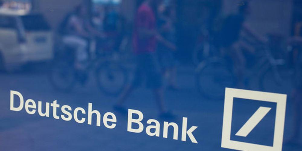 FAZ: Αυξάνονται οι αντιδράσεις στο δ.σ. της Deutsche Bank για το ενδεχόμενο συγχώνευσης με την Commerzbank