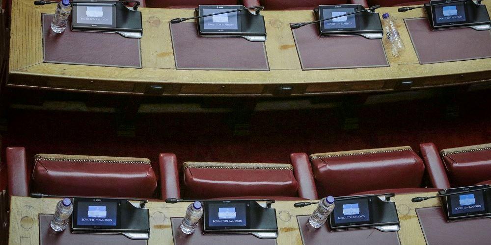 Προς διάλυση η Κοινοβουλευτική Ομάδα των Ανεξάρτητων Ελλήνων