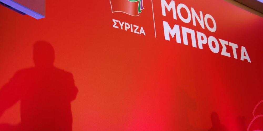 """ΣΥΡΙΖΑ: """"Ο κ. Μητσοτάκης προσπάθησε να κρύψει το πραγματικό του πρόγραμμα"""""""
