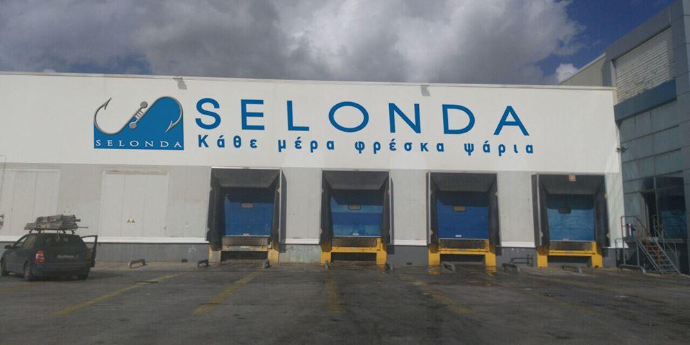 Σελόντα: Το χρονοδιάγραμμα για την πώληση των μονάδων