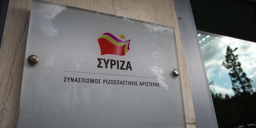 Επίθεση με μπογιές στα γραφεία του ΣΥΡΙΖΑ στα Εξάρχεια
