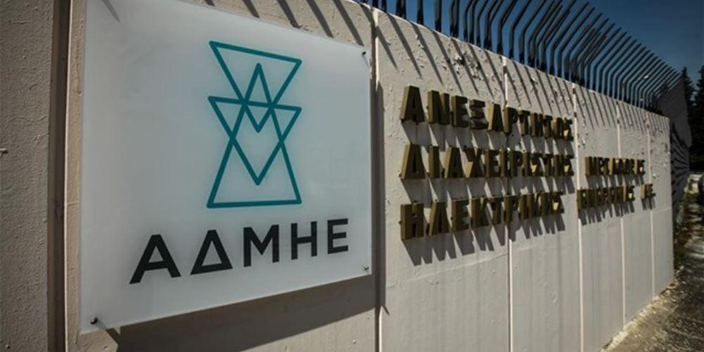 ΑΔΜΗΕ: Η ΕΤΕΠ χρηματοδοτεί με €178 εκατ. την ηλεκτρική διασύνδεση με την Κρήτη