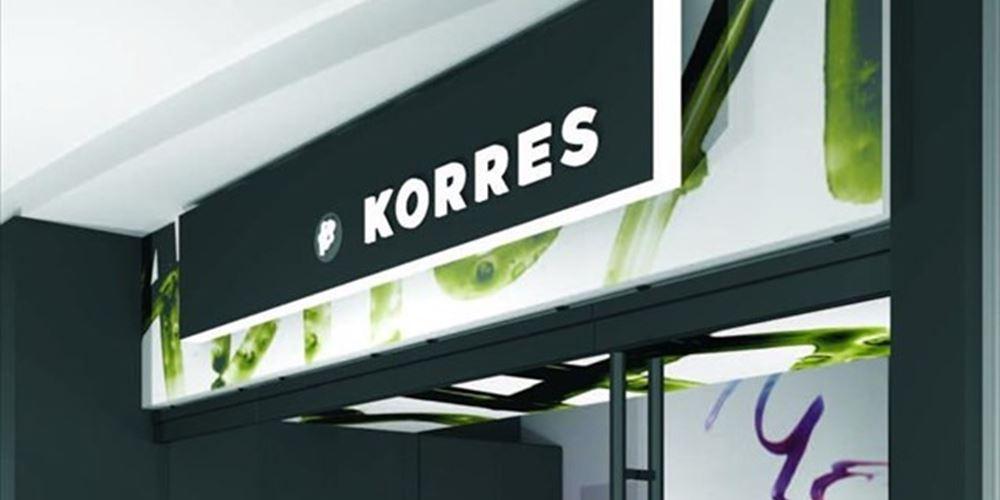 Κορρές: Εγκρίθηκε από την Επ. Κεφαλαιαγοράς το αίτημα της Nissos Holdings για εξαγορά των μετοχών που δεν κατέχει