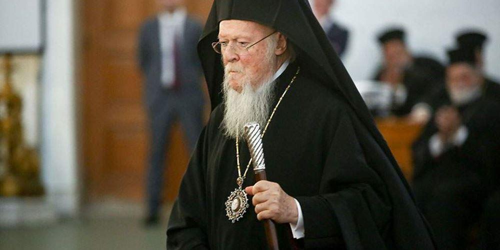 Ο Οικουμενικός Πατριάρχης Βαρθολομαίος στο Ίδρυμα Εικαστικών Τεχνών
