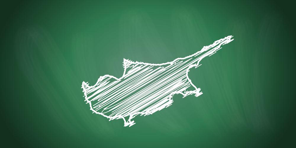 Κεντρική Τράπεζα Κύπρου: Οι Κύπριοι παραμένουν υπερχρεωμένοι