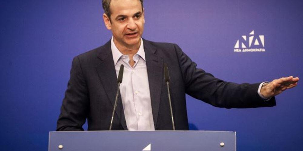 Κ. Μητσοτάκης: Η ΝΔ αναλαμβάνει πρωτοβουλίες για τη διεθνή αναγνώριση της γενοκτονίας των Ελλήνων του Πόντου