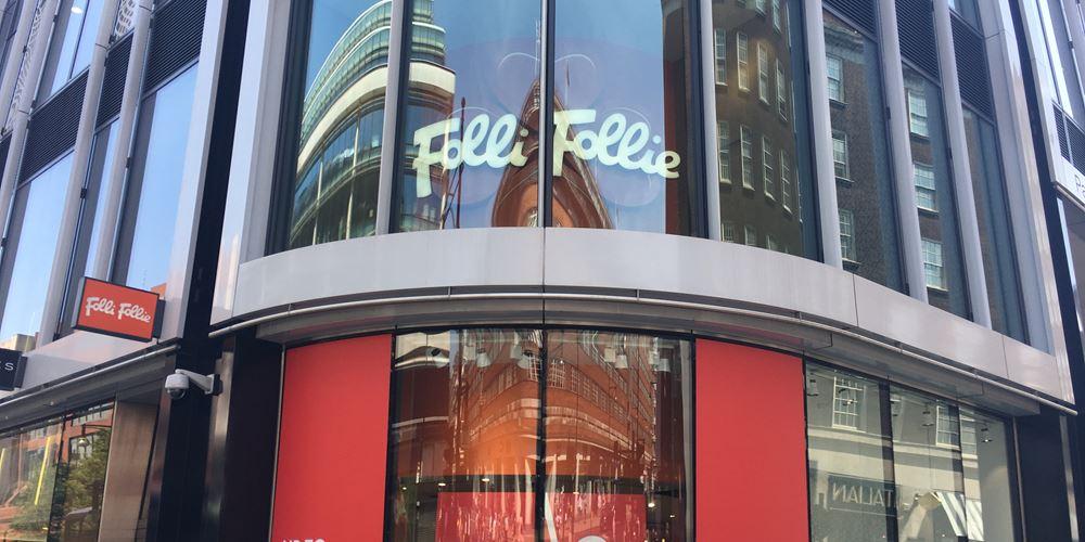 Folli Follie: Η συμφωνία με τουςομολογιούχους πιστωτές και η συνέχεια