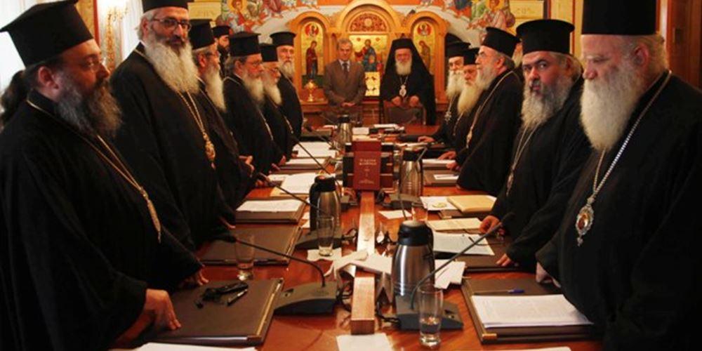 Ιερά Σύνοδος: Υπέρ της πάγιας κατοχύρωσης της μισθοδοσίας του Κλήρου και σε συνταγματικό επίπεδο ο Αρχιεπίσκοπος