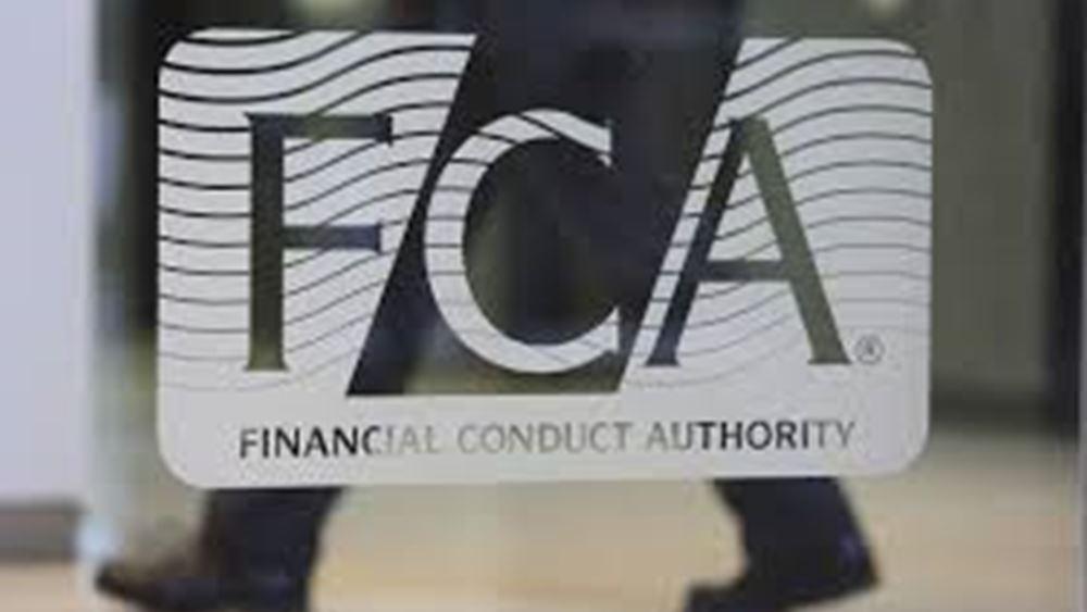 Reuters: Κοντά στη χορήγηση δανείου 6,3 δισ. ευρώ η Ιταλία στην Fiat Chrysler
