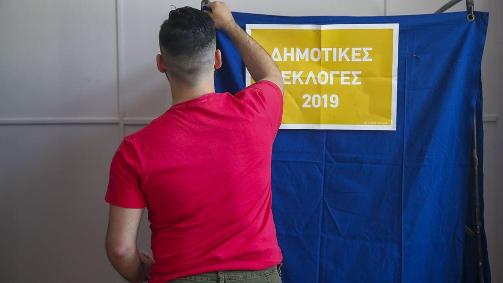Αποτέλεσμα από την πρώτη Κυριακή σε τρεις δήμους της δυτικής Μακεδονίας