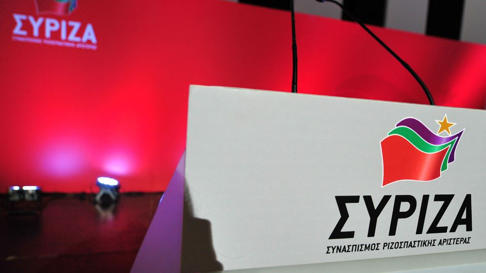 """""""Ρεβανσισμό""""... βλέπει ο ΣΥΡΙΖΑ στην αντίστροφη έρευνα για το σκάνδαλο Novartis"""