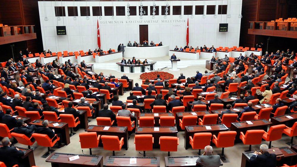 Τουρκική βουλή για γενοκτονία Αρμενίων: Οι ΗΠΑ θέλουν να συσκοτίσουν την ιστορική πραγματικότητα