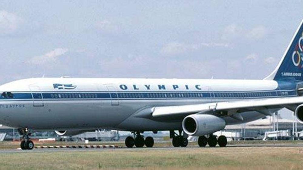 """Στο """"σφυρί"""" ακίνητα της Ολυμπιακής Αεροπορίας"""