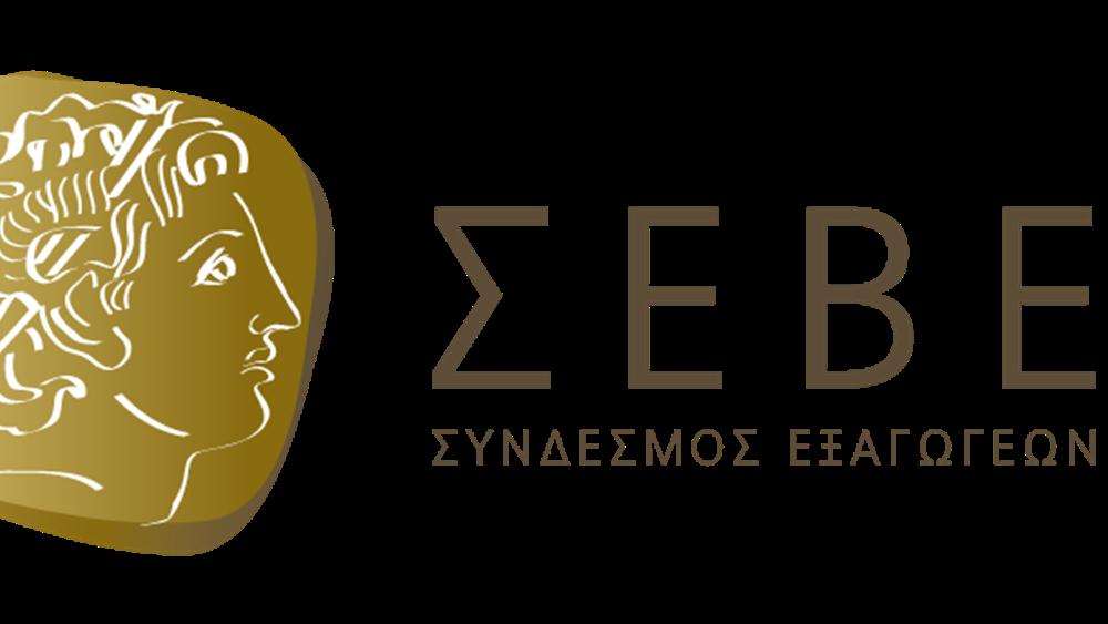 ΣΕΒΕ: Σημαντική βελτίωση του Δείκτη Εξαγωγικών Προσδοκιών στο α' εξάμηνο