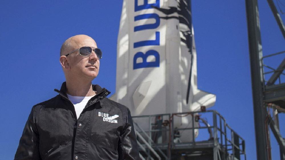 Μπεζος Blue Origin