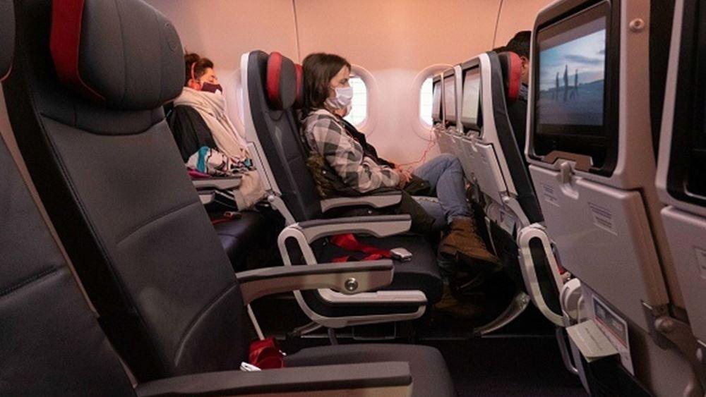 Το άδειο μεσαίο κάθισμα στα αεροπλάνα μόλις τελείωσε