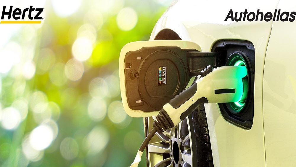 Η Autohellas ενισχύει τον ηλεκτροκίνητο στόλο της - Στόχος να ξεπεράσει τα 200 οχήματα σε ορίζοντα έτους