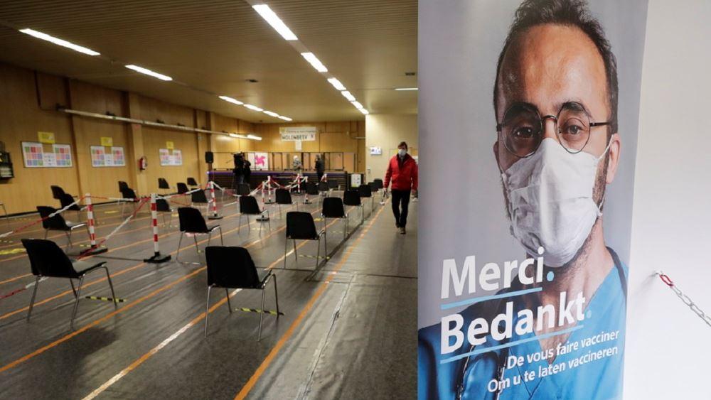 Βελγιο κορονοιος εμβολιασμος
