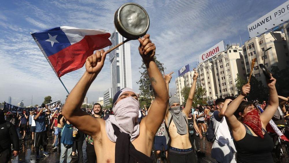 Χιλή: Συνεχίζονται με αμείωτη ένταση οι αντικυβερνητικές διαδηλώσεις