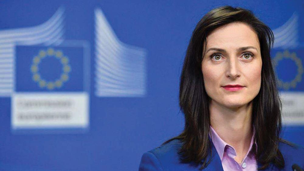 Θετική στον κορονοϊό η Ευρωπαία Επίτροπος Καινοτομίας, Έρευνας, Πολιτισμού, Εκπαίδευσης και Νεολαίας